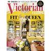 Victorian Homes @ Magazineline.com