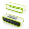 Protective TPU Soft Case Cover Pouch Box for Bose SoundLink Min Bluetooth Wireless Speaker - Green @ Walmart.com