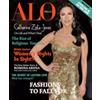Alo Magazine @ Magazineline.com