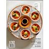 Art Culinaire @ Magazineline.com