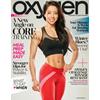 Oxygen @ Magazineline.com