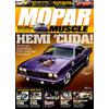 Mopar Muscle @ Magazineline.com