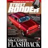 Street Rodder @ Magazineline.com
