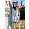 Vogue @ Magazineline.com