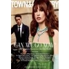Town & Country @ Magazineline.com