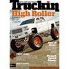 Truckin' @ Magazineline.com
