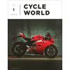 Cycle World @ Magazineline.com