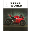 Cycle World @ Magazineline.com