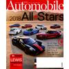 Automobile @ Magazineline.com
