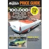 Old Cars Price Guide @ Magazineline.com