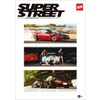 Super Street @ Magazineline.com