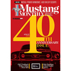 Mustang Monthly @ Magazineline.com