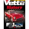 Vette @ Magazineline.com